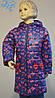Пальто для девочки демисезонное с принтом 92-98-104 см