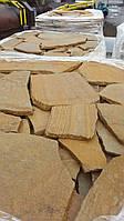 Песчаник-камень