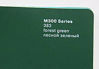 383 Лесная зелёная матовая пленка, 1.22м