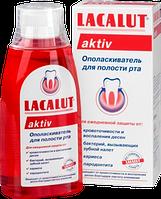 """Ополаскиватель для полости рта """"Лакалут актив"""", 300 мл"""