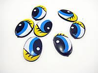 Глазки сине-желтые 17мм с ресницами