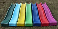 Спуск для горки 3 метра, горка спуск 3 м.,горка для детской площадки