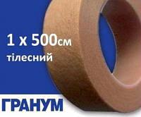 Пластырь бактерицидный на нетканой основе телесного цвета 1 см. х 500 см.