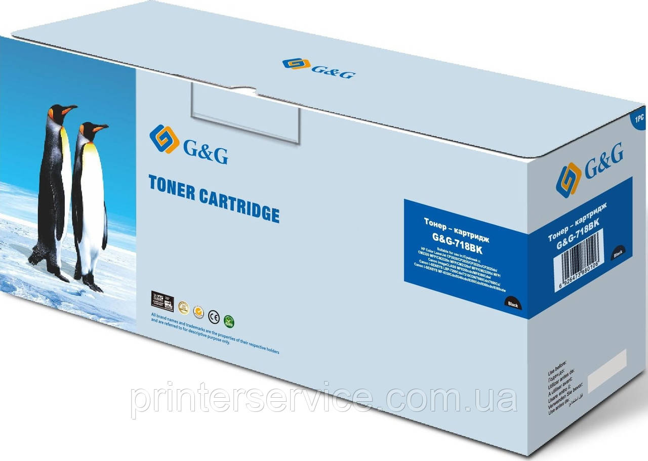 Картридж 718 bk аналог для Canon LBP-7200 MF8340/ 8550 G&G-718BK Black