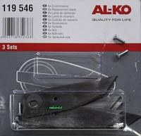 Ножи запасные для газонокосилки-робота AL-KO Robolino