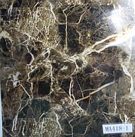 Пленка HD Пленка под камень МА418-1 (ширина 100см)