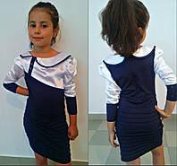 Школьное синее платье трикотаж и атлас