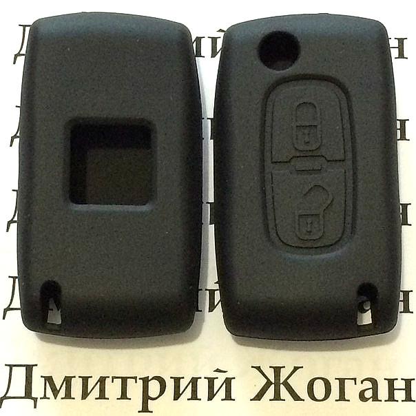 Чехол для Peugeot, Citroen (Пежо, Ситроен) 2 кнопки