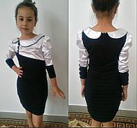 Школьное черное платье трикотаж и атлас