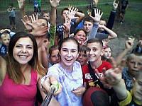 Отдых и оздоровление детей из многодетных и малообеспеченных семей, нуждающихся в особом социальном внимании и поддержке с Киевской области, при поддержке Службы по делам детей и семьи Киевской областной государственной администрации