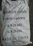 Магний азотнокислый (нитрат), технический