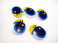 Глазки сине-желтые 23мм с ресницами