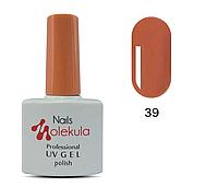 Гель-лак для ногтей Nails Molekula №39 абрикосовый