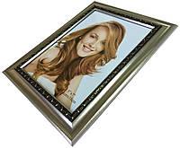 Рамки для фотографий (13 х 18 см) серебро с узором