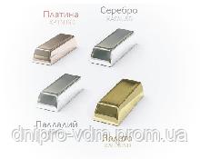 Готовая продукция предприятия - золото, сребро, платина и палладий