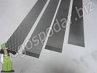 Решета (сита) универсальные на зернодробилку (от 2 до 5 мм)