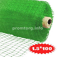 Сетка для птичников Ф-22 (яч.22мм*35мм) 1.5х100м цвет зеленый