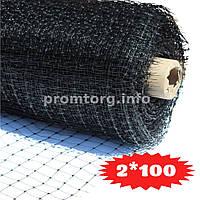Сетка для птичников У-22 (яч.22мм*35мм) 2х100м цвет черный