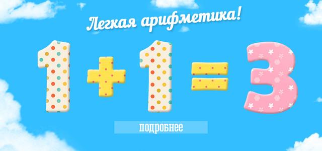 купить товары, трусы, носки со скидкой Украина