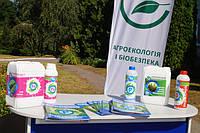 Дослідна станція лікарських рослин Інституту агроекології і природокористування НААН