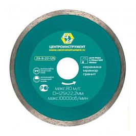 Алмазный диск ЦЕНТРОИНСТРУМЕНТ плитка