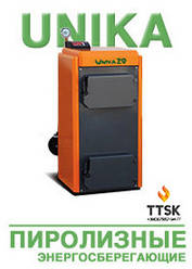 Пиролизные котлы КОТэко Unika (Уника) 15-150 кВт