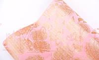 Крафт-бумага подарочная Золотые розы на розовом фоне 10 м/рулон