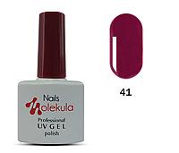 Гель-лак для ногтей Nails Molekula №41 темно-малиновый
