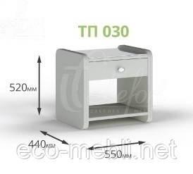 Тумба приліжкова ТП 030
