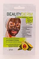 NaturPRO BeautyDerm Маска косметическая Антиугревая на основе черной глины, 15 мл