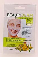 NaturPRO BeautyDerm Маска косметическая Против мимических морщин на основе голубой глины, 10 x 15 мл