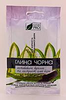 NaturPRO NaturPRO Глина Черная с активированным углем и экстрактом алоэ-вера, 50 гр