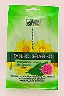 NaturPRO NaturPRO Глина Зеленая с экстрактом лопуха и арники, 10 х 50 гр