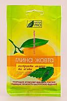 NaturPRO NaturPRO Глина Желтая с экстрактом лимона и мяты, 50 гр