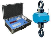 Крановые весы беспроводные Дозавтоматы ВКЕ-21-5