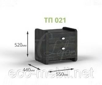 Тумба приліжкова ТП 021