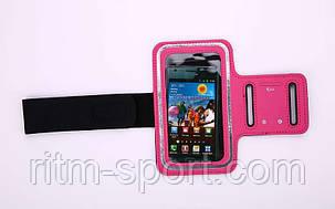 Чехол для телефона с креплением на руку для занятий спортом (для iPhone и iPod 18x7 см), фото 2