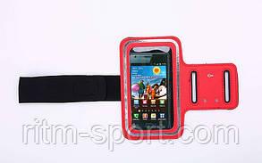 Чехол для телефона с креплением на руку для занятий спортом (для iPhone и iPod 18x7 см), фото 3