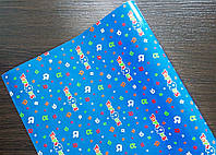 Крафт-бумага подарочная Игрушки на синем фоне 10 м/рулон
