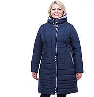 """Зимнее пальто """"Амелия"""" больших размеров,М-339 синее"""
