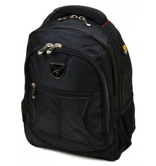 Рюкзак для парня