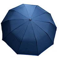 Синий полуавтоматичный зонт