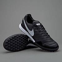 Сороконожки Nike TiempoX Proximo TF 843962-009 Найк Темпо