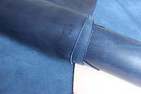Натуральная кожа для обуви и кожгалантереи темно-синяя арт. СК 2083