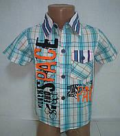 Рубашка летняя для мальчика р. 2