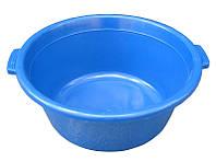"""Таз пластиковый пищевой 18 литров """"Горизонт"""", фото 1"""