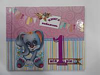 Книги пожеланий детская для девочки,украинский язык, размер 20х25  40 страниц