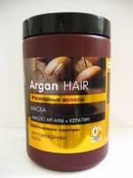 Маска для волос Dr.Sante с маслом Арганы и кератином для поврежденных волос 1000 мл.