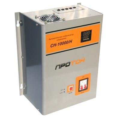 Стабілізатор напруги Протон СН-10000/Н