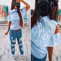 """Блузка летняя с воланом хлопок в полоску """"ZARA"""" разные цвета SRs117"""